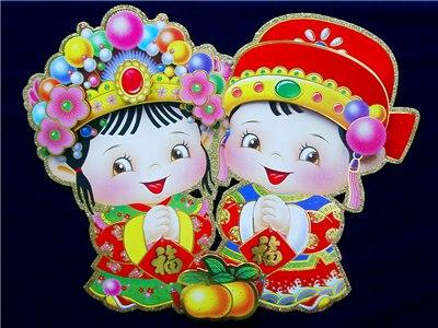 chinese new year customs - Chinese New Year Customs